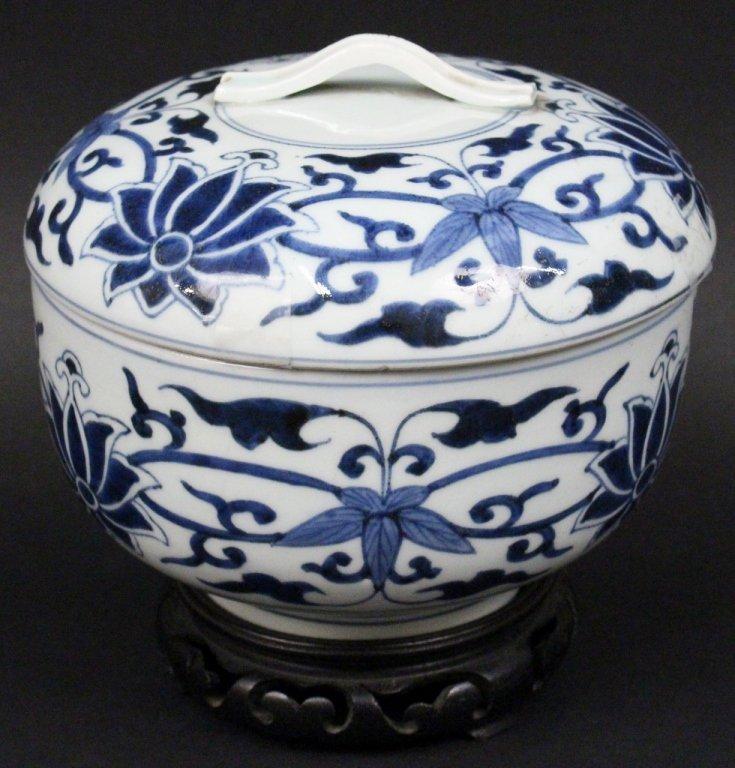Blue & White Porcelain Cache Pot