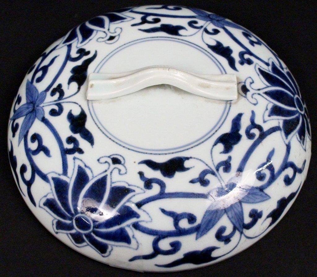 Blue & White Porcelain Cache Pot - 4