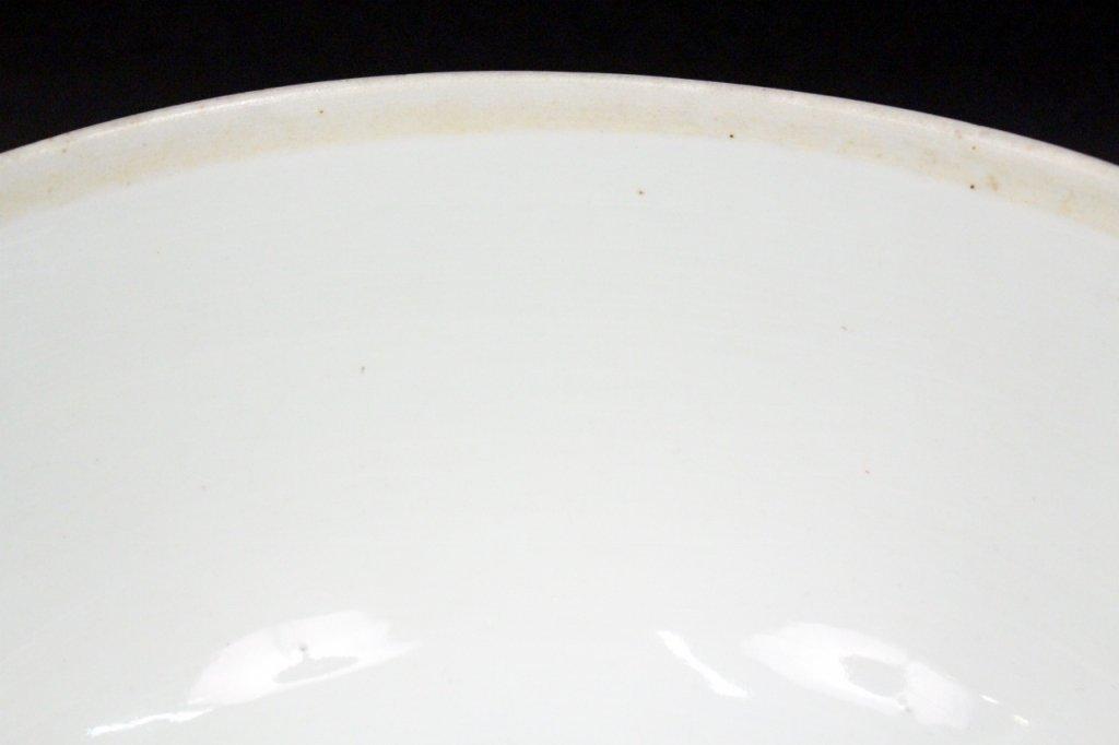 Blue & White Porcelain Cache Pot - 5