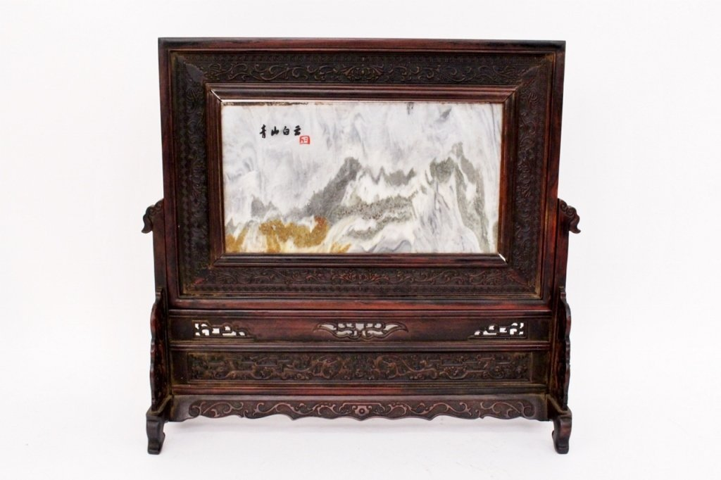 Chinese Dreamstone Set Wood Stand w/ Stone Plaque