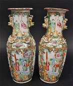 Pair of Chinese Rose Medallion Vases w Dragons