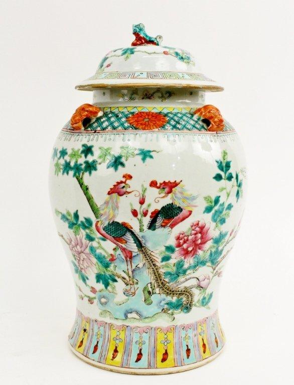 Large Chinese Lidded Porcelain Jar