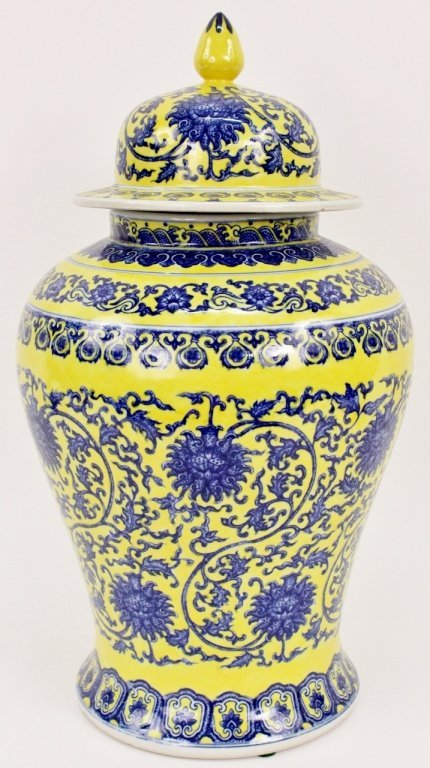 Blue, Yellow, & White Chinese Porcelain Lidded Urn