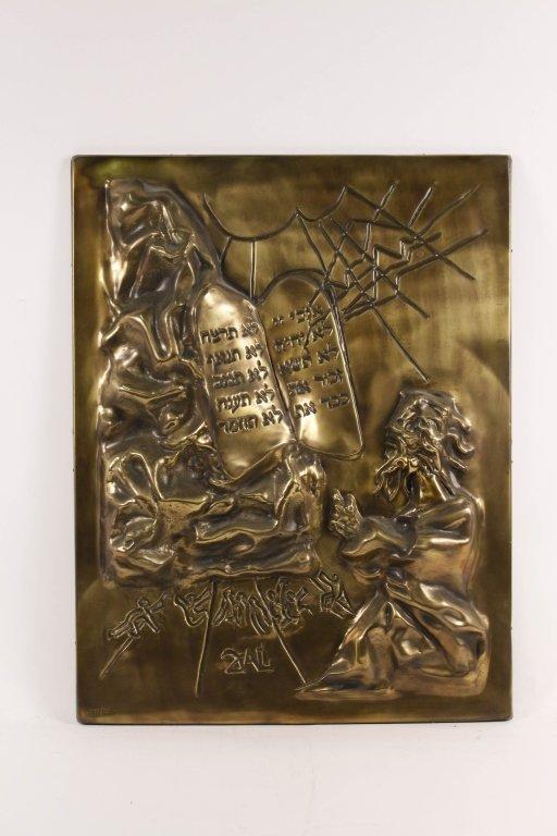 Salvador Dali Ten Commandments Bronze Plaque
