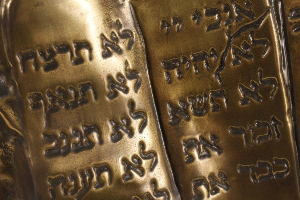 Salvador Dali Ten Commandments Bronze Plaque - 6