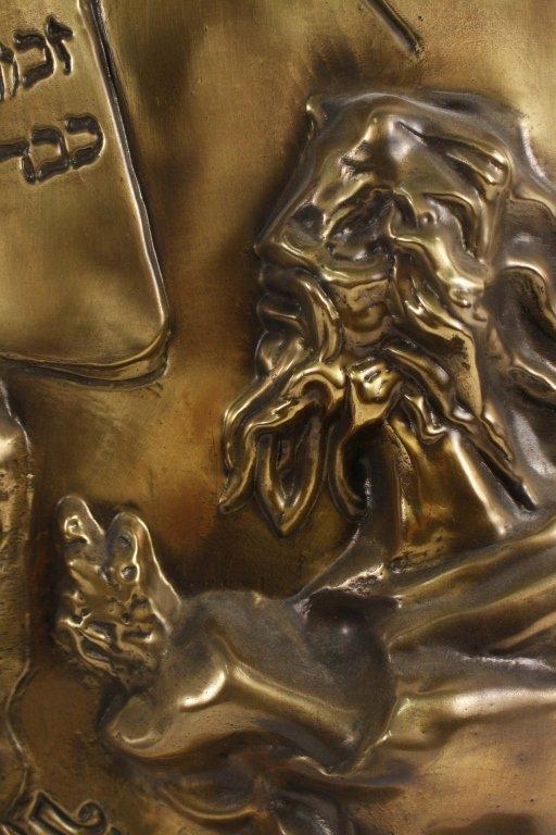 Salvador Dali Ten Commandments Bronze Plaque - 7