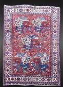 Hand Woven Persian Afshar Rug Fars