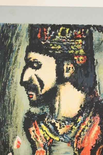 2 Georges Rouault Aquatints, Two Clowns & Old King - 3