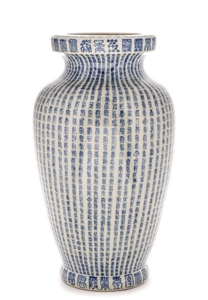 Fine Chinese Porcelain Long Life Vase, Kangxi Mark