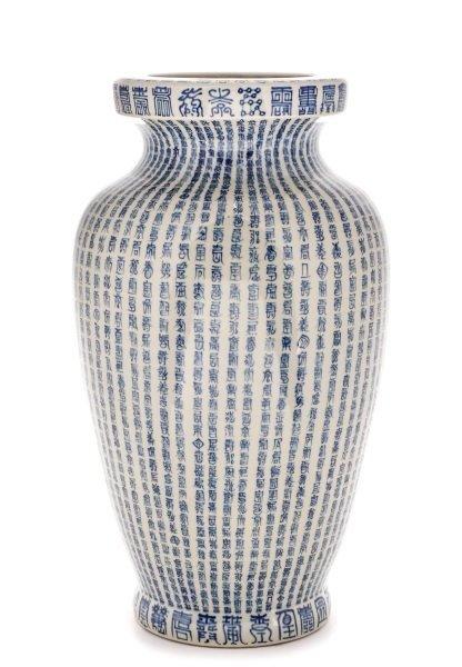 Chinese porcelain long life vase kangxi mark fine chinese porcelain long life vase kangxi mark reviewsmspy