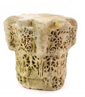 10th C. Spanish Umayyad Carved Marble Capital