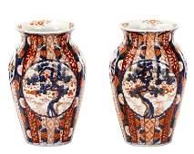 Pair of Japanese Imari Ribbed Porcelain Vases