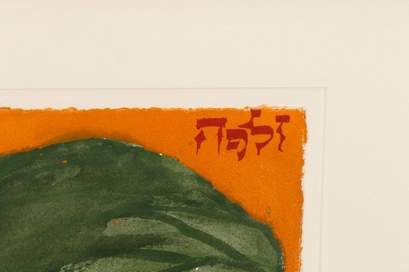 """Leonard Baskin, """"Portrait Of A Man"""", Watercolor - 2"""