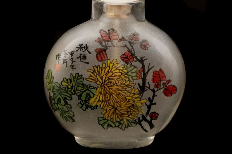 2 Fine Reverse Painted Glass Snuff Bottles, Signed - 5