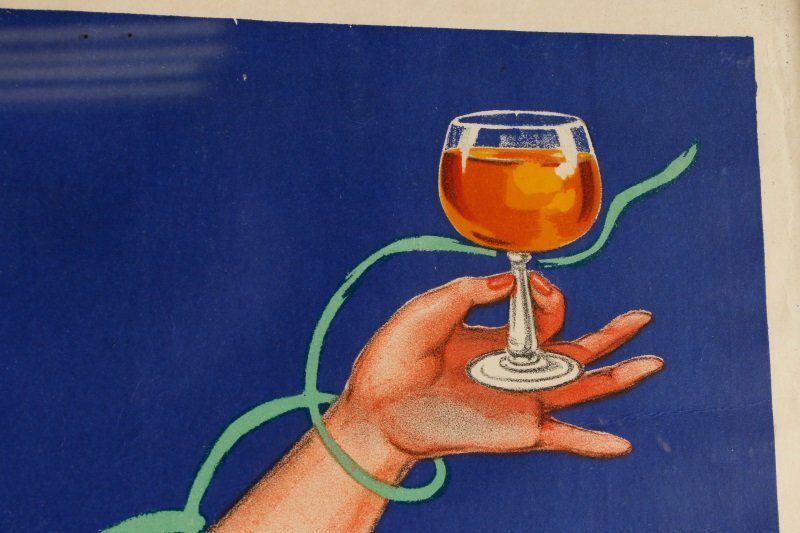 Vintage French Lillet Advertising Poster, 1930s - 5