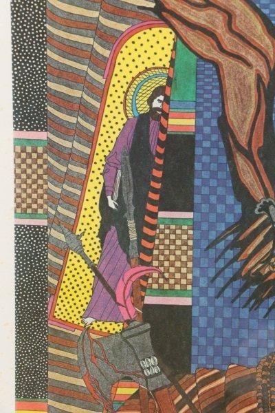"""Alberto del Pozo, """"Ogun"""", Lithograph, 1980 - 4"""