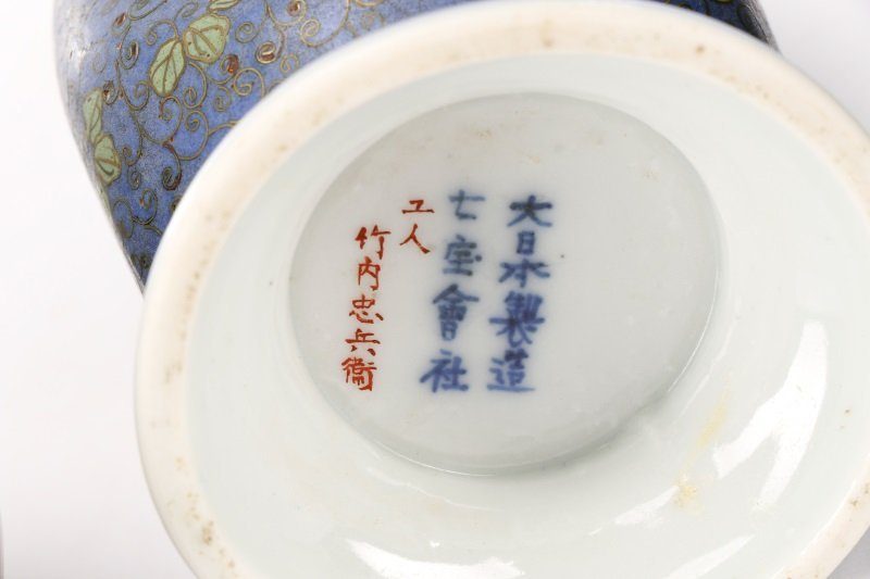 Three Japanese Jitai Shippo Cloisonne Vessels - 7