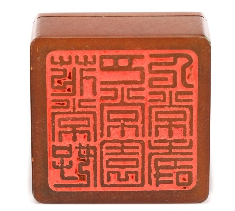 Chinese Carved Duan & Shoushan Stone Seal and Box - 5