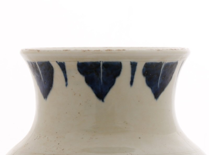 Chinese Porcelain Sleeve Vase with Figural Scene - 2