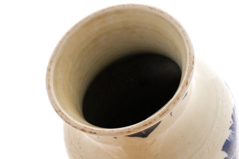 Chinese Porcelain Sleeve Vase with Figural Scene - 4