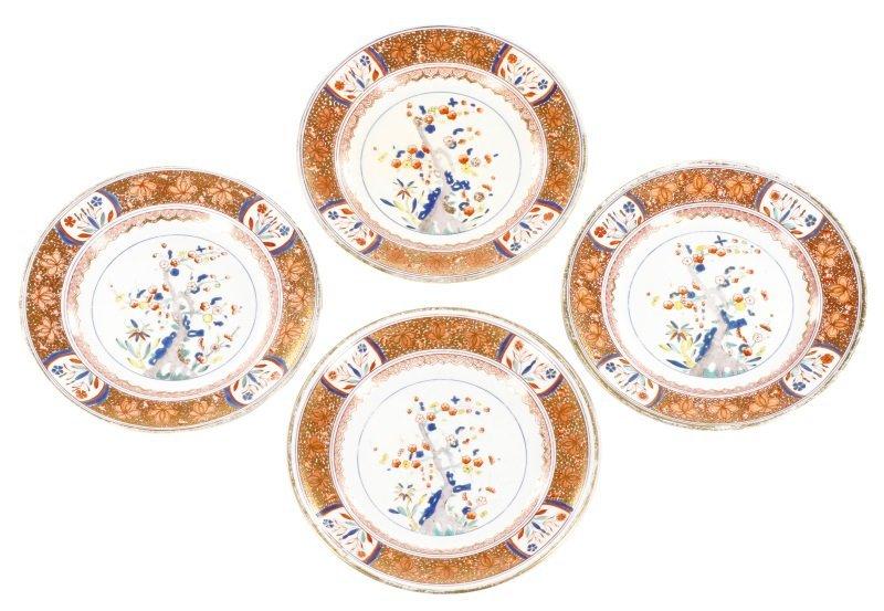 Set of 4 Spode Kakiemon Tree of Life Plates