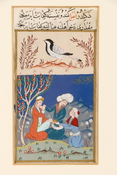 Pair of Persian Mughal Hand Painted Miniatures - 2