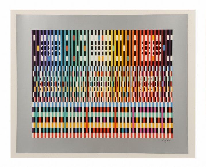 Unframed Abstract Yaacov Agam Serigraph
