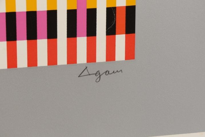 Unframed Abstract Yaacov Agam Serigraph - 8