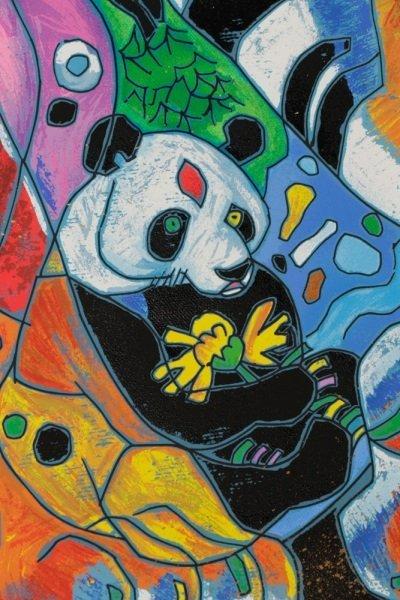 """Jiang Tie Feng, """"Beautiful Tomorrow"""", Serigraph - 6"""