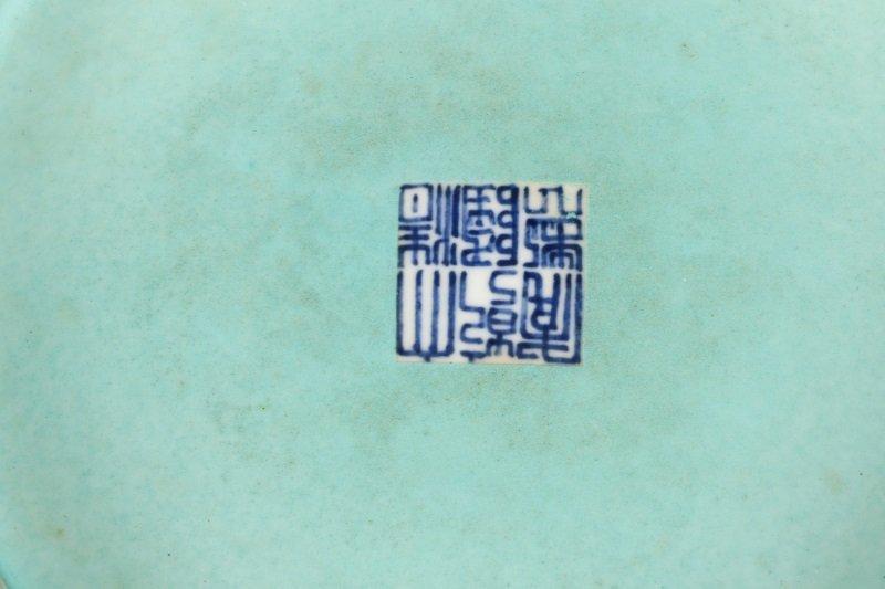 Famille Jaune Ba Jixiang Round Box, Qianlong - 2
