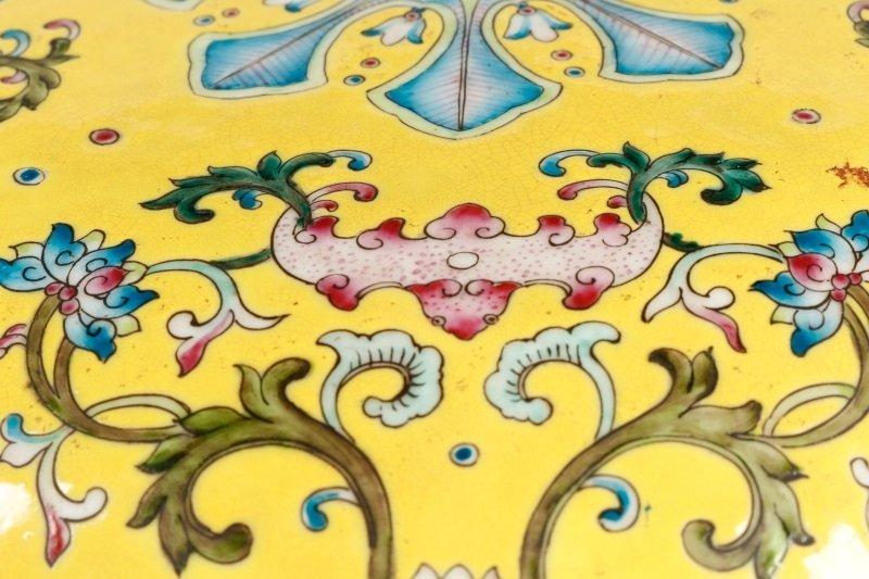 Famille Jaune Ba Jixiang Round Box, Qianlong - 6