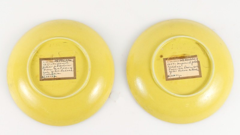 Pair of Chinese Imperial Yellow Dishes, Guangxu - 2