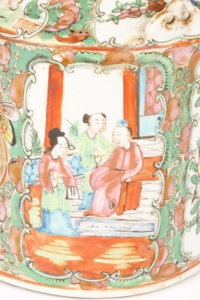 Chinese Export Famille Rose Medallion Teapot - 4