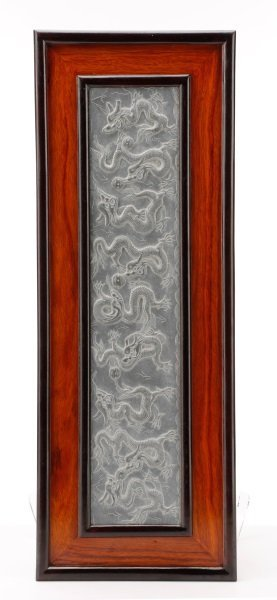 Asian Carved Panoramic Hardstone Plaque, 9 Dragons