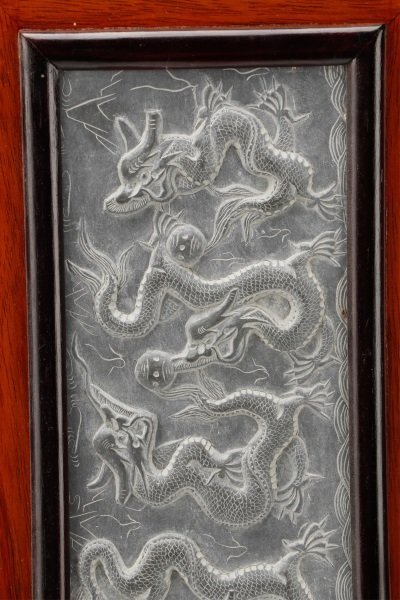 Asian Carved Panoramic Hardstone Plaque, 9 Dragons - 2