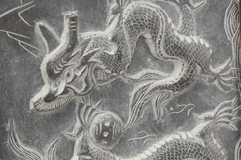 Asian Carved Panoramic Hardstone Plaque, 9 Dragons - 6