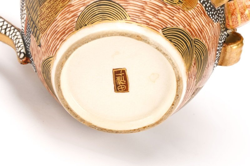 Late Meiji Period Satsuma Earthenware Tea Service - 9