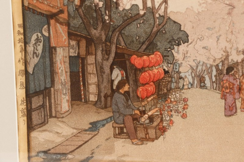 H. Yoshida Signed Woodcut, Avenue of Cherry Trees - 2