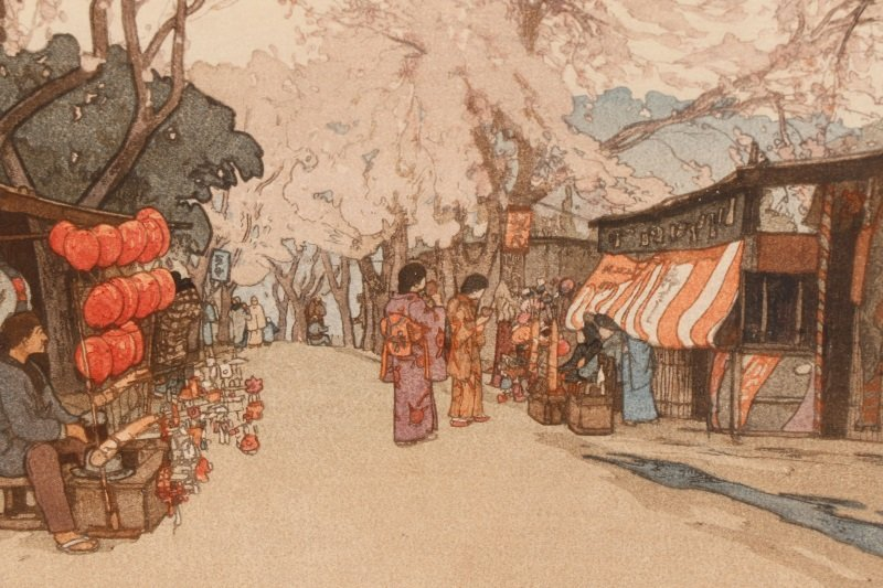 H. Yoshida Signed Woodcut, Avenue of Cherry Trees - 3