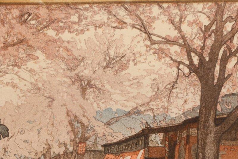 H. Yoshida Signed Woodcut, Avenue of Cherry Trees - 4