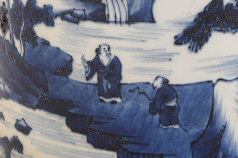 Chinese Brush Pot w/ Landscape Scenes, Kangxi Mark - 2