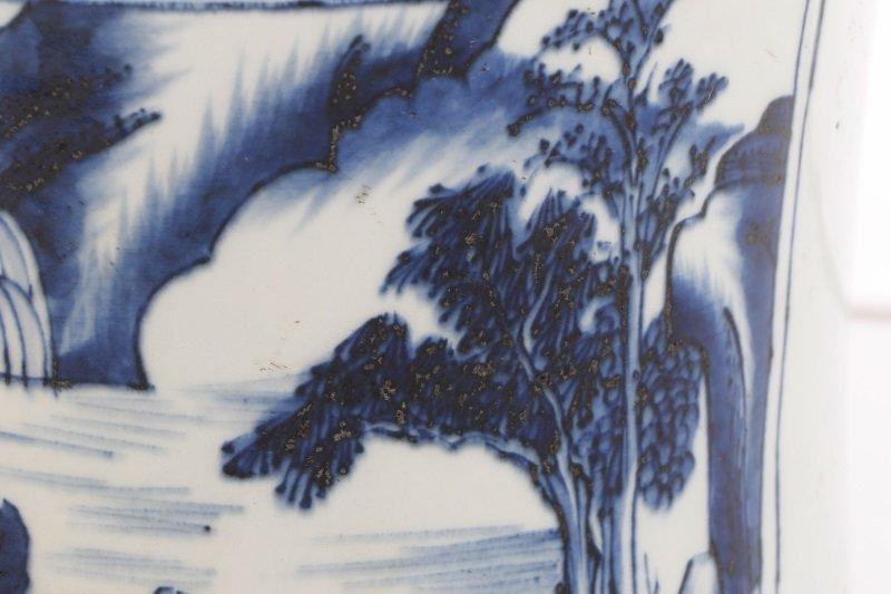 Chinese Brush Pot w/ Landscape Scenes, Kangxi Mark - 4