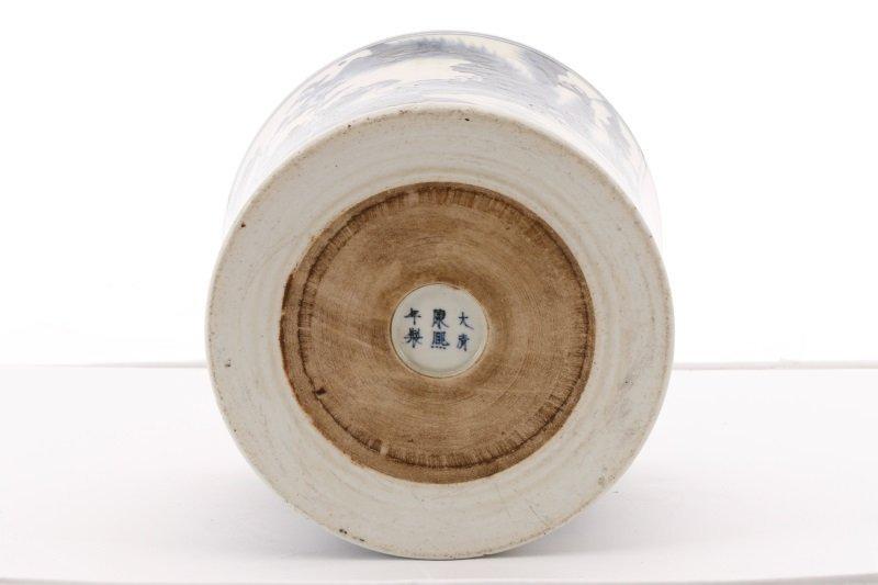 Chinese Brush Pot w/ Landscape Scenes, Kangxi Mark - 7