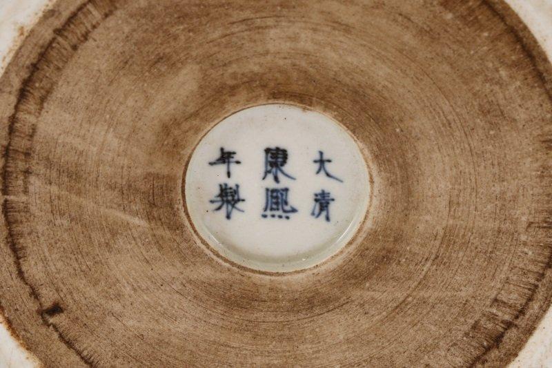 Chinese Brush Pot w/ Landscape Scenes, Kangxi Mark - 8