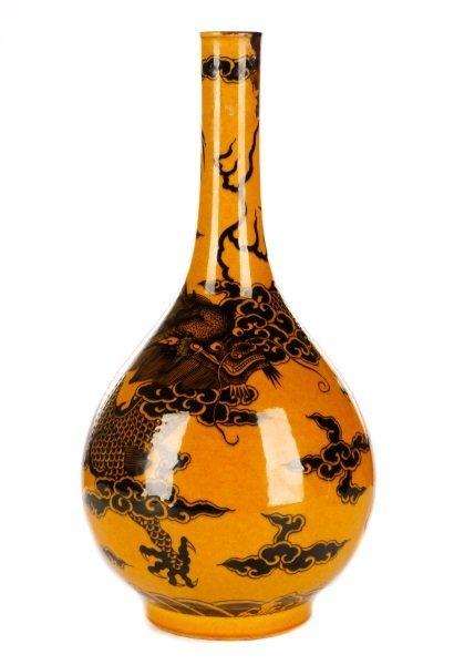 Chinese Mustard Glazed Bottle Vase with Dragon
