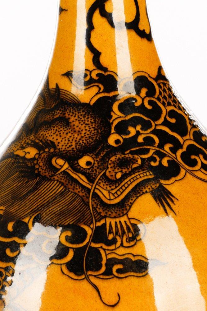 Chinese Mustard Glazed Bottle Vase with Dragon - 2