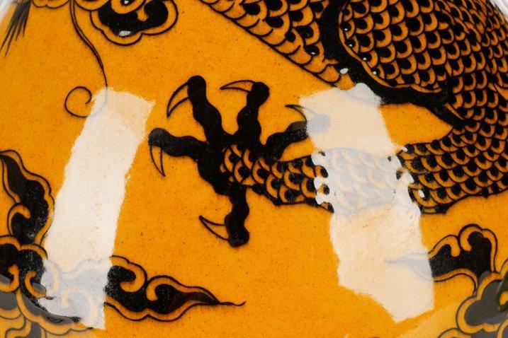Chinese Mustard Glazed Bottle Vase with Dragon - 3