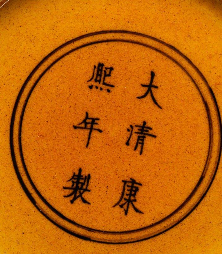 Chinese Mustard Glazed Bottle Vase with Dragon - 5