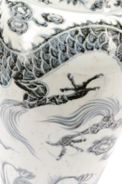Song Style Porcelain Funerary Urn Dragon Vase - 6
