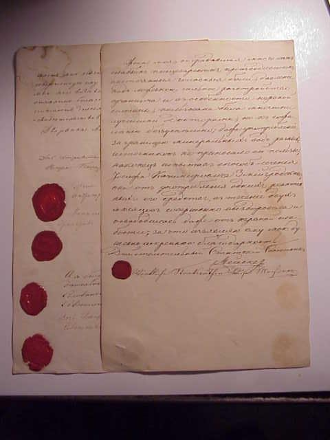 Slavic Leaves Manuscript Numerous Seals